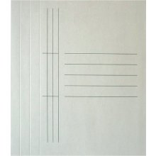 Smiltainis Kartongkaaned SMLT A4 белый