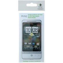HTC Ekraanikaitsekile Hero, komplektis 2tk