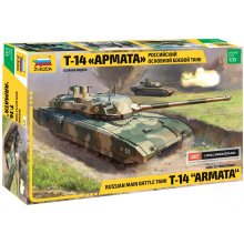 Zvezda T-14 cannon Russian Main Battle Tank