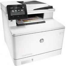 Printer HP /COP/SCAN/FAX M477FDN/COLOR...