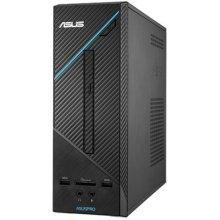 Asus D320SF-I361000204 i3-6100 / 4 / 1TB...