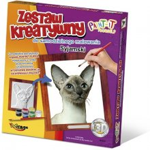 Mirage Creative set Siamese cat