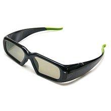 Videokaart Nvidia prillid GF 3D VISION 2...