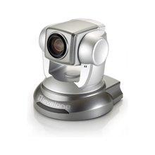 LevelOne PTZ Network kaamera,2-Megapixel
