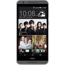 Мобильный телефон HTC Desire 820G DualSim...
