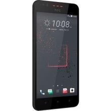 Мобильный телефон HTC Nutitelefon Desire 825...