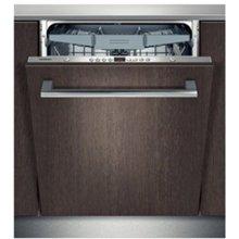 Nõudepesumasin SIEMENS Dishwasher SN64M080EU...