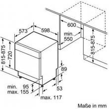 Посудомоечная машина BOSCH SMU53L15EU (EEK:...
