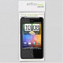 HTC Ekraanikaitsekile Gratia, komplektis 2tk