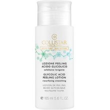Collistar Pure Actives Glycolic Acid Peeling...