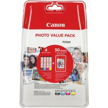 Тонер Canon CLI-571 фото Value Pack C/M/Y/BK...