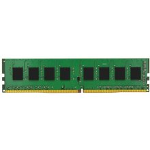 Mälu KINGSTON ValueRAM 8GB DDR4 KVR21N15D8/8