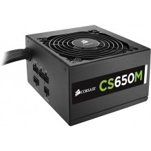 Toiteplokk Corsair PSU CS Series 650W 80+...