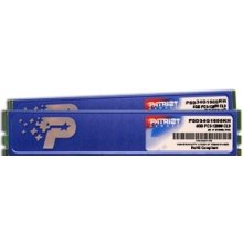 Mälu PATRIOT DDR3 2x4GB 1600MHz CL11...