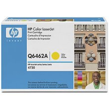 Tooner HP Q6462A Color LaserJet printer...