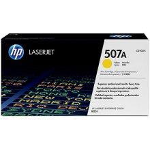 HP 507A, Laser, M551, жёлтый, 10 - 70, -20 -...