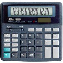 Калькулятор No Brand Forpus 11002