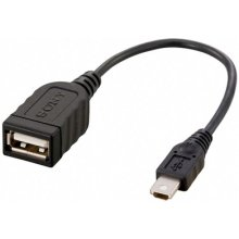 Sony UAM1 USB adaptor кабель, 0.1