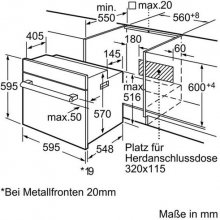 Духовка SIEMENS HE13025 (EEK: A-10 %)