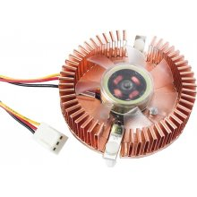 Gembird Twinkling video card cooling fan