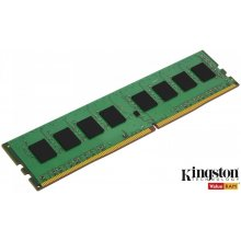 Mälu KINGSTON DDR4 16GB PC 2133 CL15 KIT...