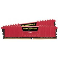 Mälu Corsair DDR4 8GB PC 2800 CL16 KIT...
