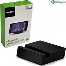 Sony DK36 Magnetic akulaadija Z2