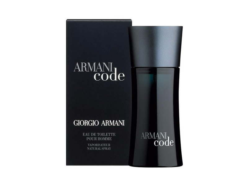 263f6bd463e Giorgio Armani Armani Code Pour Homme 75ml -... Product images are for  illustrative purposes only