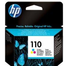 Tooner HP INC. HP 110, helesinine, Magenta...