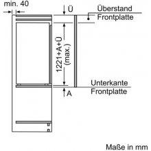 Külmik BOSCH KIR41AF30 (EEK: A++)