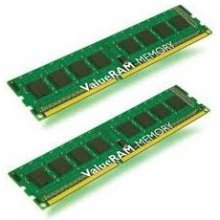 Mälu KINGSTON DDR3 16GB PC 1333 CL9 KIT...