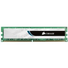 Mälu Corsair ValueSelect 8GB DDR3 Kit