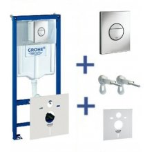 Grohe Rapid SL 4in1 38813001