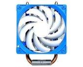 SILVERSTONE Argon SST-AR01 protsessori...