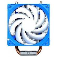 SILVERSTONE Argon SST-AR01 CPU-Kühler