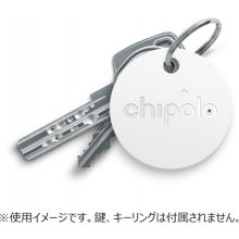 Chipolo Classic 2nd Generation valge...