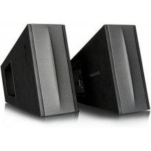 Колонки Microlab Aktivbox FC 10 2.0 чёрный