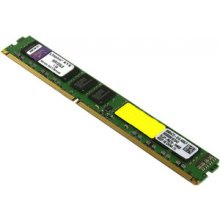 Mälu KINGSTON 8GB DDR3 1600 ECC, CL11,UDIMM