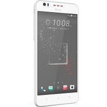 Mobiiltelefon HTC Nutitelefon Desire 825...