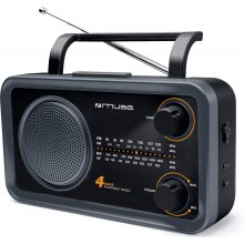Радио Muse M-05DS Kofferradio чёрный