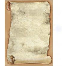 Argo Dekoratiivpaber Papirus A4 170g 25l