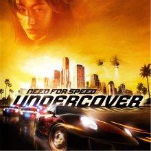 Игра EA PSP NFS: Undercover