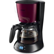 Kohvimasin Philips HD7459/31 uus Daily...