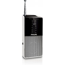 Радио Philips AE1530 radio