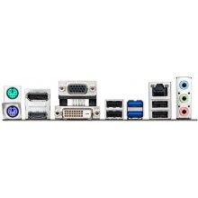 Материнская плата Asus Q87M-E, DDR3-SDRAM...