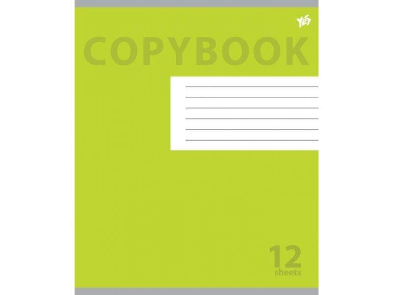 eb9a79c99b1 TOP Company Vihik Copybook A5, 12 lehte, ruuduline - 01.ee