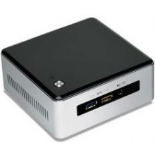 Emaplaat INTEL COMPUTING KIT CI7-5557U...
