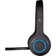 LOGITECH kõrvaklapid H600 juhtmevaba
