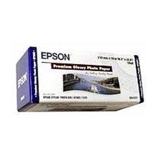 Epson 210mmx10m 255g/m² glänzend