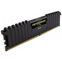 Mälu Corsair DDR4 8GB PC 2400 CL16 Vengeance...